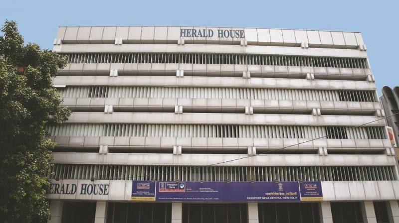 हेराल्ड हाउस: दिल्ली हाईकोर्ट के फैसले के खिलाफ  AJL पहुंचा सुप्रीम कोर्ट, हेराल्ड हाउस खाली कराने के आदेश पर रोक की गुहार