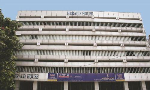 हेराल्ड हाउस को खाली करने का मामला : दिल्ली हाईकोर्ट ने सुनवाई टाली 15 जनवरी तक सुनवाई
