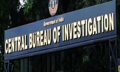 प्रसाद मेडिकल कॉलेज घूसकांड : CBI ने इलाहाबाद हाईकोर्ट के सेवारत जज के खिलाफ केस दर्ज किया