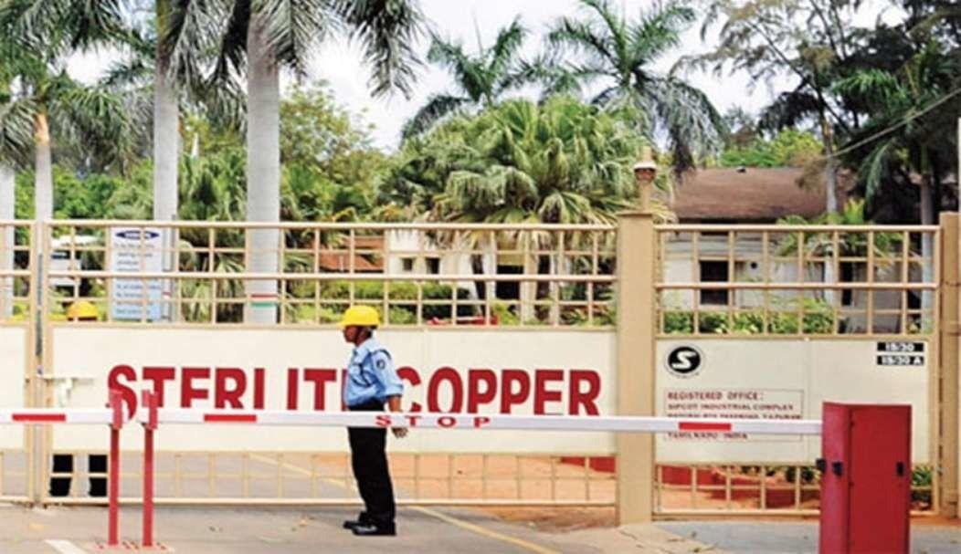 सुप्रीम कोर्ट ने NGT के स्टरलाइट संयंत्र को खोलने के फैसले को रद्द किया