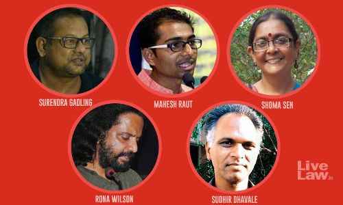 भीमा- कोरेगांव हिंसा : SC  ने चार्जशीट दाखिल करने की मोहलत रद्द करने वाले बॉम्बे हाईकोर्ट के फैसले को रद्द किया