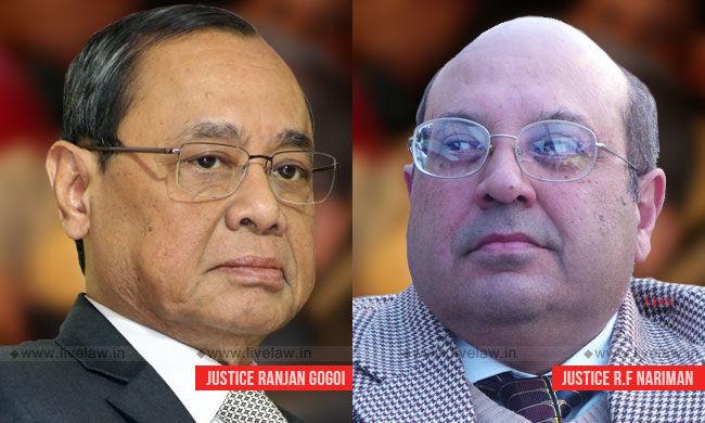 असम में NRC : सुप्रीम कोर्ट ने कहा,  बहादुर बनों और कानून का पालन करो, 31 जुलाई तक ही आएगा NRC
