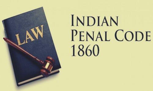 भारतीय दंड संहिता (IPC) भाग 17 :  अपराधिक मानव वध और हत्या का अपराध