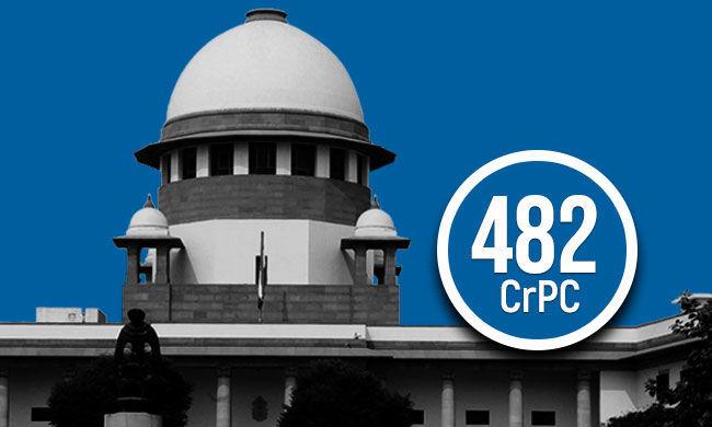 धारा 482 दंड प्रक्रिया संहिता (CrPC): सुप्रीम कोर्ट के हालिया फैसले