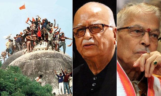 बाबरी मस्जिद विध्वंस : विशेष जज ने ट्रायल पूरा करने के लिए और वक्त मांगा, SC ने UP सरकार से पूछा, कैसे बढ़ाया जाए जज का कार्यकाल