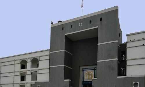 गुजरात हाईकोर्ट ने केंद्र की उस प्रेस विज्ञिप्ति को ठहराया आंशिक तौर पर अवैध,जो थी फाॅर्म जीएसटीआर-3बी की रिटर्न दाखिल करने की अंतिम तिथि से संबंधित [निर्णय पढ़े]