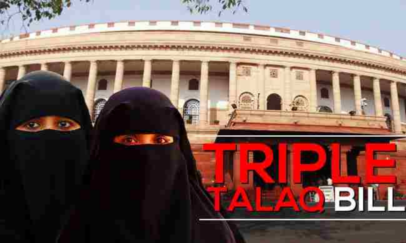 पत्नियों के संरक्षण को पतियों के उत्पीड़न से हासिल नहीं किया जा सकता ; SC मे ट्रिपल तलाक कानून को चुनौती