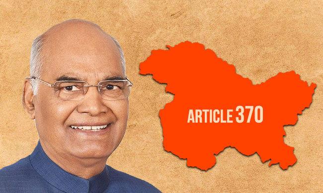 अनुच्छेद 370: जम्मू-कश्मीर का विशेष राज्य का दर्जा समाप्त, लागू होंगे देश के कानून