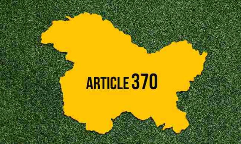आर्टिकल 370 खत्म, जम्मू और कश्मीर बना केंद्र शासित प्रदेश, लद्दाख पर भी फैसला