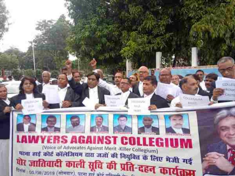 पटना में वकीलों ने जजों के नाम की सूची को कहा काली सूची, कोलेजियम के खिलाफ किया विरोध प्रदर्शन