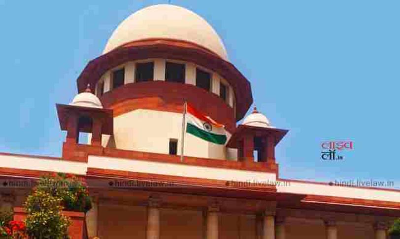 रविदास मंदिर मामला : सुप्रीम कोर्ट ने दिल्ली, हरियाणा और पंजाब को कानून-व्यवस्था बनाए रखने का आदेश दिया