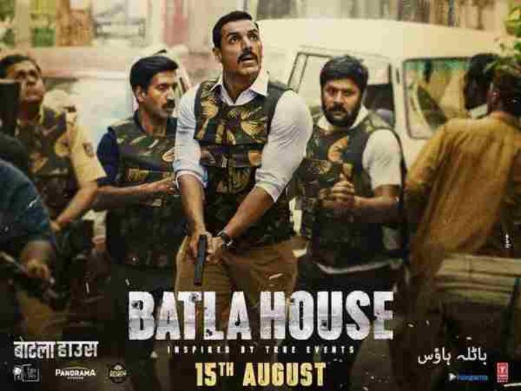 बाटला हाउस फिल्म को दिल्ली हाईकोर्ट ने दी हरी झंडी, पढ़िए कोर्ट ने क्या कहा