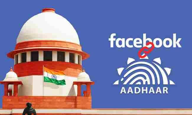 TN सरकार ने आधार को सोशल मीडिया अकाउंट से जोड़ने की वकालत की,  सुप्रीम कोर्ट ने फेसबुक की ट्रांसफर याचिका पर नोटिस जारी किया