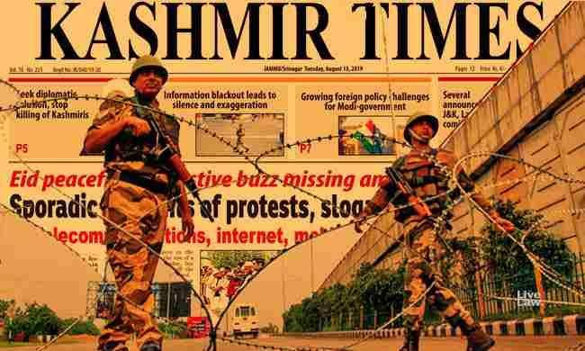 जम्मू और कश्मीर में प्रतिबंध राष्ट्रहित में, प्रेस काउंसिल ऑफ इंडिया ने अनुराधा भसीन की याचिका में हस्तक्षेप आवेदन दाखिल किया