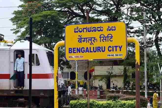 बैंगलुरु का विकास, उसकी सुंदरता की कीमत पर हो रहा है, सुप्रीम कोर्ट ने शहर के खराब होते पर्यावरण पर चिंता जताई, पढ़ें फैसला