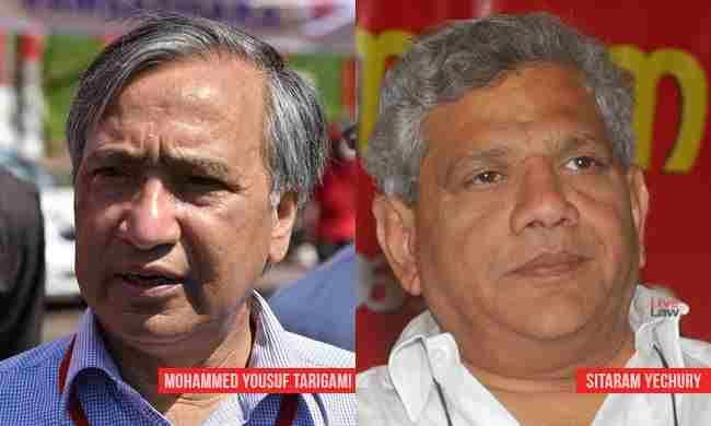 सुप्रीम कोर्ट ने सीताराम येचुरी को CPI( M) नेता तारिगामी से मिलने श्रीनगर जाने की अनुमति दी