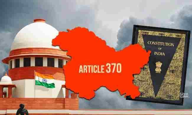 सुप्रीम कोर्ट ने जम्मू-कश्मीर से अनुच्छेद 370 के प्रावधान हटाने की वैधता को चुनौती देने वाली याचिकाएं संविधान पीठ को भेजी