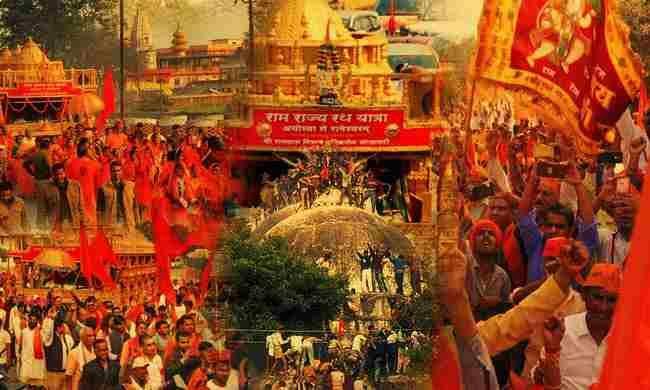 अयोध्या मामले की सुनवाई का 13वां दिन,  निर्मोही अखाड़ा ने सुप्रीम कोर्ट में कहा, देवता के दावे का विरोध नहीं कर रहे