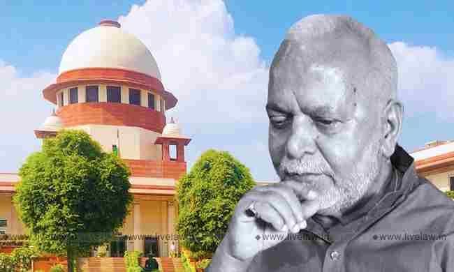 भाजपा नेता पर यौन उत्पीडन के आरोप लगाने वाली एलएलएम छात्रा खुद को बचाने के लिए जयपुर चली गई थी, सुप्रीम कोर्ट ने  कहा