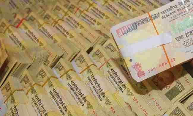 व्यापारी ने 1.17 करोड़ रुपए के पुराने नोट पर सुप्रीम कोर्ट में लगाई गुहार, आरबीआई को नोटिस जारी