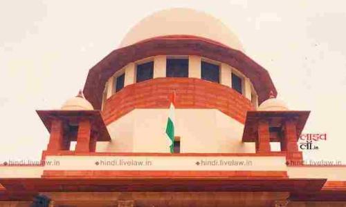 370 के प्रावधानों को हटाने के खिलाफ याचिका पर उचित पीठ करेगी सुनवाई, SC ने कहा, क्या संशोधन पर रोक लगा सकता है UN ?