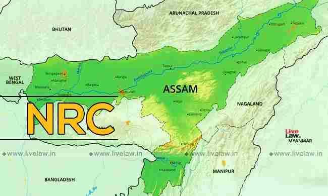 असम NRC से बाहर किए गए व्यक्ति, नागरिकों के समान अधिकारों का आनंद लेना जारी रखेंगे: केंद्रीय गृह मंत्रालय
