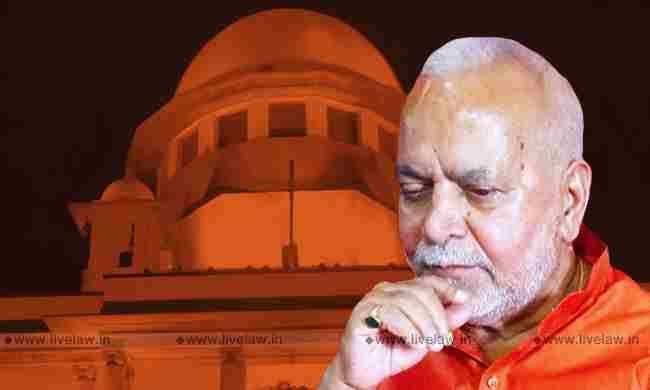 चिन्मयानंद के खिलाफ यौन उत्पीड़न के आरोप : SC ने SIT जांच के आदेश दिए, इलाहाबाद HC करेगा निगरानी