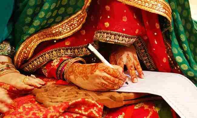 बांग्लादेश हाईकोर्ट  ने शादी के प्रमाण पत्र में दुल्हन की वर्जिनिटी का खुलासा करने वाले कॉलम को हटाने का दिया आदेश