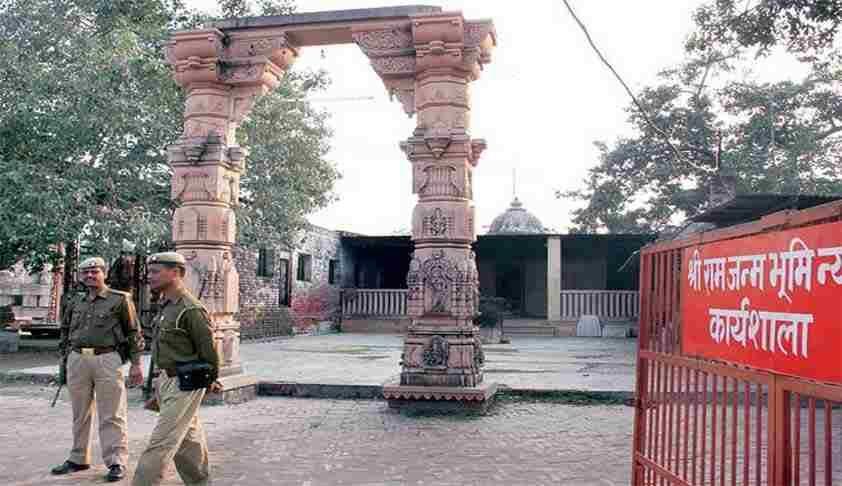 रामजन्मभूमि- बाबरी मस्जिद भूमि विवाद की लाइव स्ट्रीमिंग की याचिका CJI के पास भेजी गई, 11 सितंबर को सुनवाई