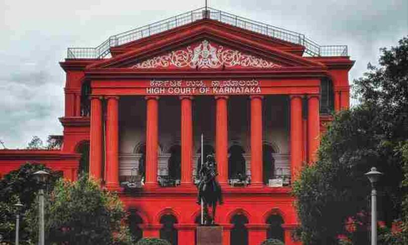 मुकदमा अगर समझौता, मध्यस्थता से सुलझता है तो कोर्ट फीस का 100 प्रतिशत रिफंड उपलब्ध करवाया जाए, कर्नाटक उच्च न्यायालय ने की सिफारिश