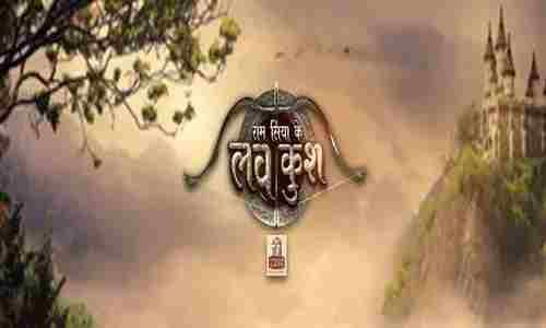 पंजाब और हरियाणा उच्च न्यायालय ने टीवी धारावाहिक राम सिया के लव कुश के प्रसारण पर लगी रोक हटाने से किया इनकार