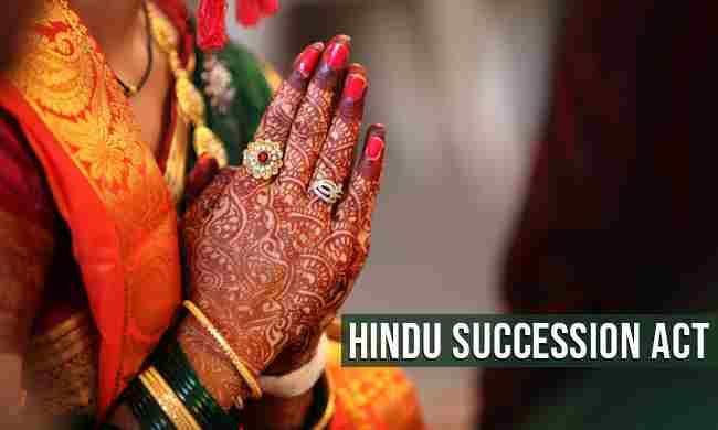 हिन्दू विधि भाग 12 :  हिंदू उत्तराधिकार अधिनियम 1956 और उससे संबंधित महत्वपूर्ण बातें