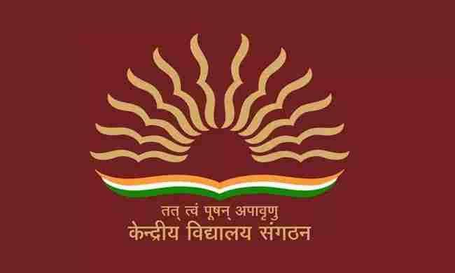 देश की हर तहसील में हों केंद्रीय विद्यालय, दिल्ली हाईकोर्ट में सरकार को निर्देश देने के लिए याचिका