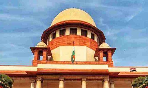 SC में नए नियम का सुप्रीम कोर्ट बार एसोसिएशन ने किया विरोध, संशोधन वापस लेने का प्रस्ताव