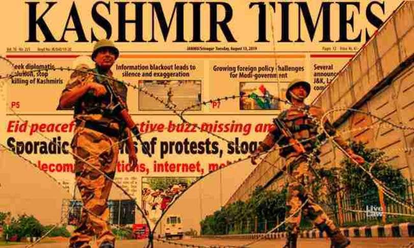 सुप्रीम कोर्ट ने जम्मू-कश्मीर में पाबंदियों के खिलाफ याचिकाओं को भी संविधान पीठ को भेजा