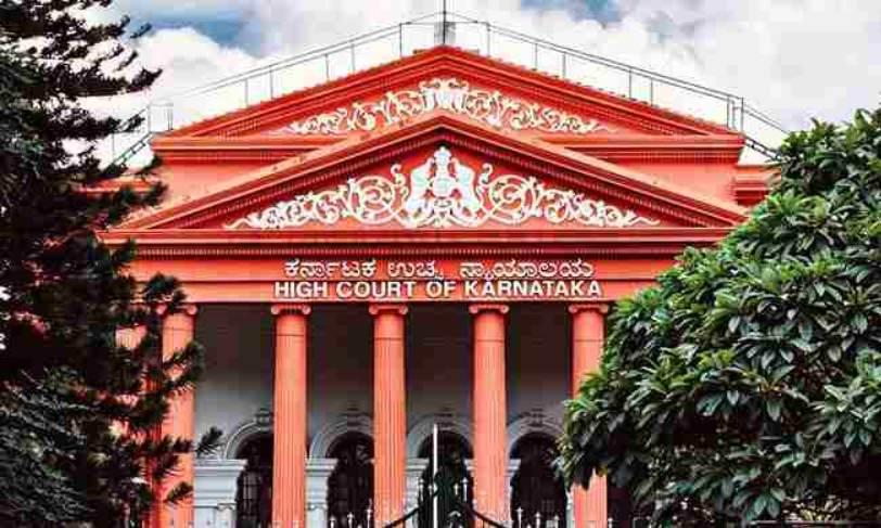 दुष्कर्म पीड़िता अगर सुनवाई के दौरान मुकर गई है तो वह मुआवज़े की हकदार नहीं, कर्नाटक हाईकोर्ट का फैसला