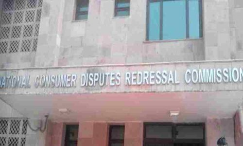 एनसीडीआरसी ने दिया दून इंटरनेशनल स्कूल को निर्देश,  पूर्व छात्रा को समय पर टीसी जारी न करने पर  दिए जाएं पचास हजार रुपये