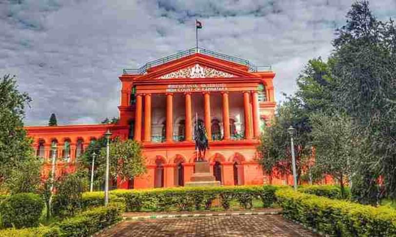 एफबी ट्रोल के ख़िलाफ़ एफआईआर : कर्नाटक हाईकोर्ट ने मजिस्ट्रेट के ख़िलाफ़ कार्रवाई करने को कहा,  सुप्रीम कोर्ट के दिशानिर्देश का किया था उल्लंघन