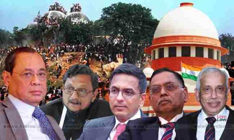 सुप्रीम कोर्ट में अयोध्या मामले की सुनवाई आज शाम 5 बजे होगी पूरी, पीठ ने कहा, सुनवाई पर्याप्त