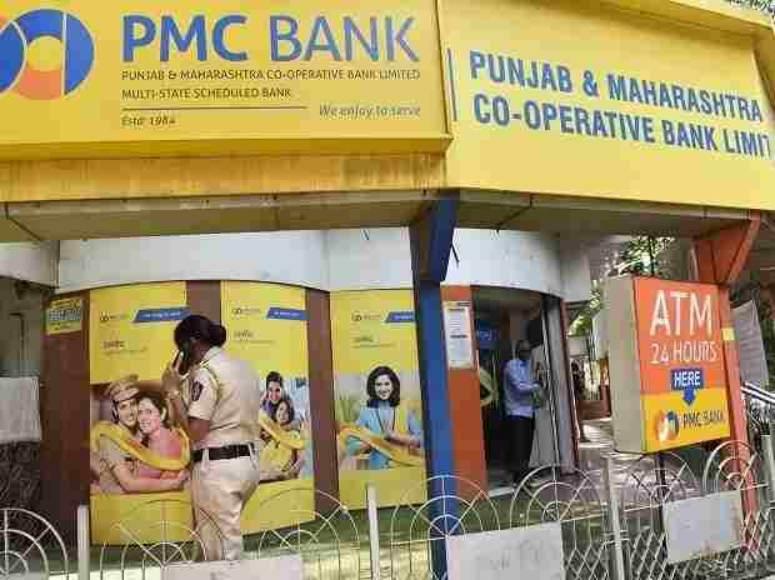 सुप्रीम कोर्ट पीएमसी बैंक के जमाकर्ताओं के धन की सुरक्षा के उपाय की मांग करने वाली याचिका पर करेगा सुनवाई