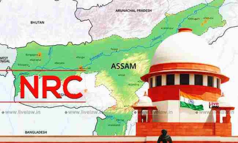 सुप्रीम कोर्ट ने असम में NRC समन्वयक प्रतीक हजेला को मध्य प्रदेश ट्रांसफर करने के आदेश दिए