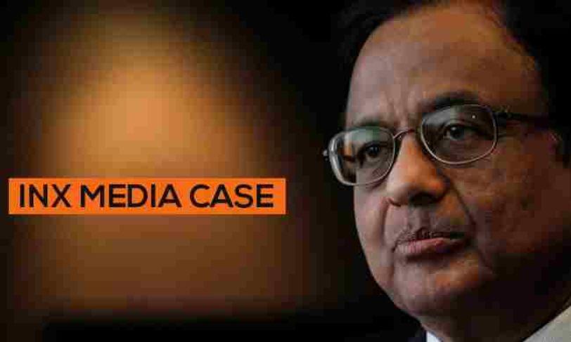 सीबीआई ने INX मीडिया केस में चिदंबरम, कार्ति और 12 अन्य के खिलाफ चार्जशीट दाखिल की