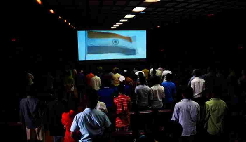 सिनेमा घरों में राष्ट्रगान बजने पर खड़े होना क्या अनिवार्य है? क्या कहता है कानून