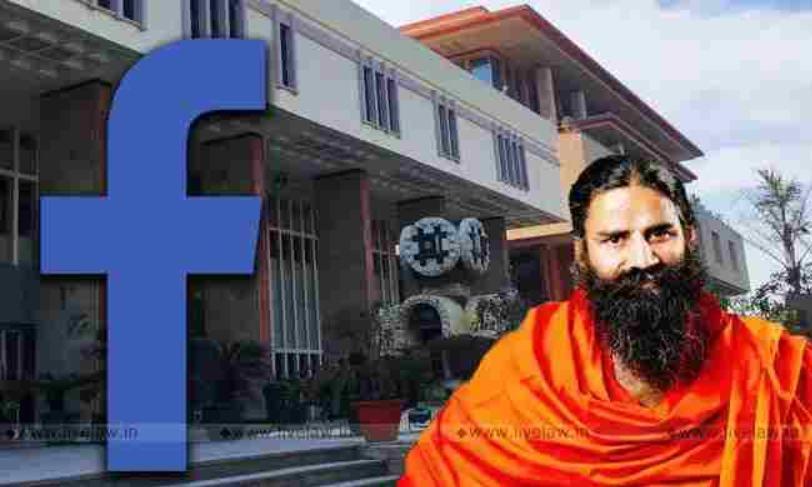फेसबुक ने दिल्ली हाईकोर्ट की डिवीजन बैंच में कंटैंट के ग्लोबल ब्लॉकिंग के आदेश खिलाफ अपील दायर की