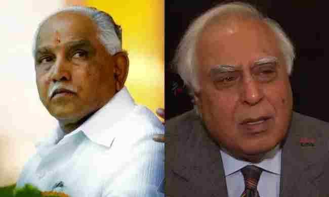 कर्नाटक राजनीतिक विवाद : मुख्यमंत्री के कथित टेप पर सुप्रीम कोर्ट ने कहा,  आपने बता दिया, हम विचार करेंगे