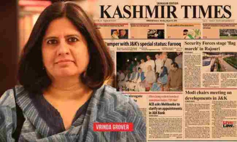 कश्मीर में इंटरनेट और मीडिया पर प्रतिबंध अनुचित, वकील वृंदा ग्रोवर ने सुप्रीम कोर्ट में लगातार दूसरे दिन दलील दी