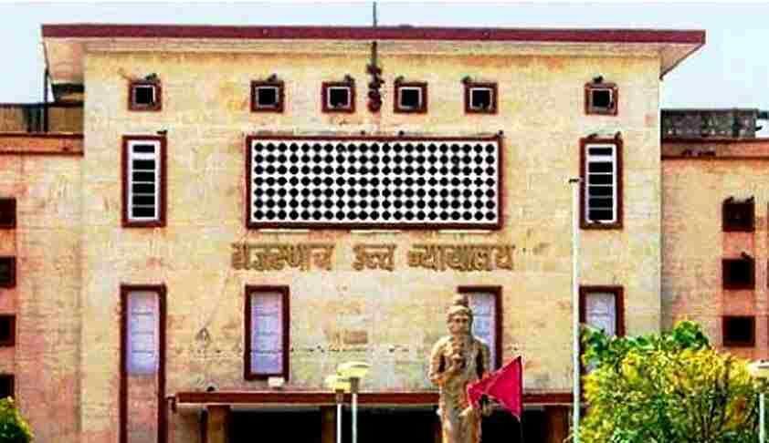 केंद्र ने अधिवक्ता एमके गोयल की राजस्थान हाईकोर्ट के जज के रूप में नियुक्ति की अधिसूचना जारी की