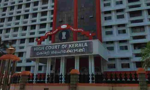 ट्रायल शुरू होने के बाद भी मामले में आगे की जांच की जा सकती है, अदालत की मंज़ूरी की आवश्यकता नहीं,  केरल हाईकोर्ट का फैसला