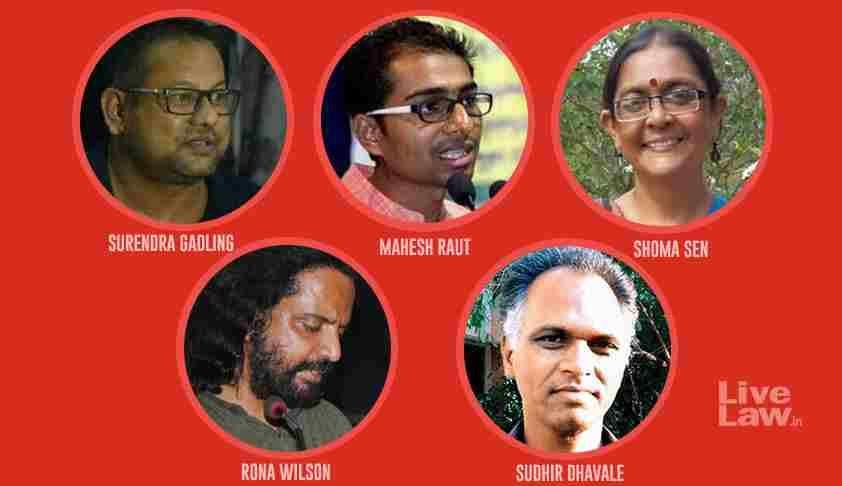 भीमा कोरेगांव मामला : पुणे सेशंस कोर्ट ने छह आरोपियों की जमानत अर्जी खारिज की
