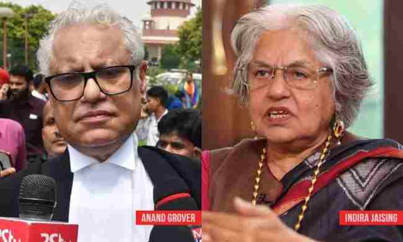 इंदिरा जयसिंह और आनंद ग्रोवर की राहत बरकरार रहेगी, सुप्रीम कोर्ट 14 नवंबर को करेगा CBI की अर्जी पर सुनवाई
